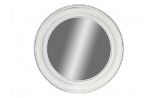 Lustro FI100cm Stone White (280776)