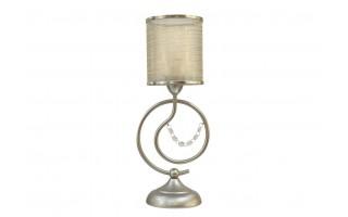 Lampa stołowa Fado 4960/1T (276974)