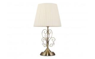 Lampa stołowa Jazz 4920/1T (276962)