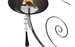 Lampa Soul 4977/7