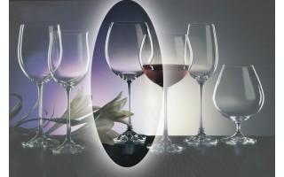 Kieliszek do wina czerwonego Vintage 700ml