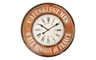 Zegar ścienny 58cm
