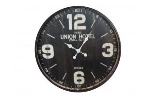 Zegar ścienny 80cm