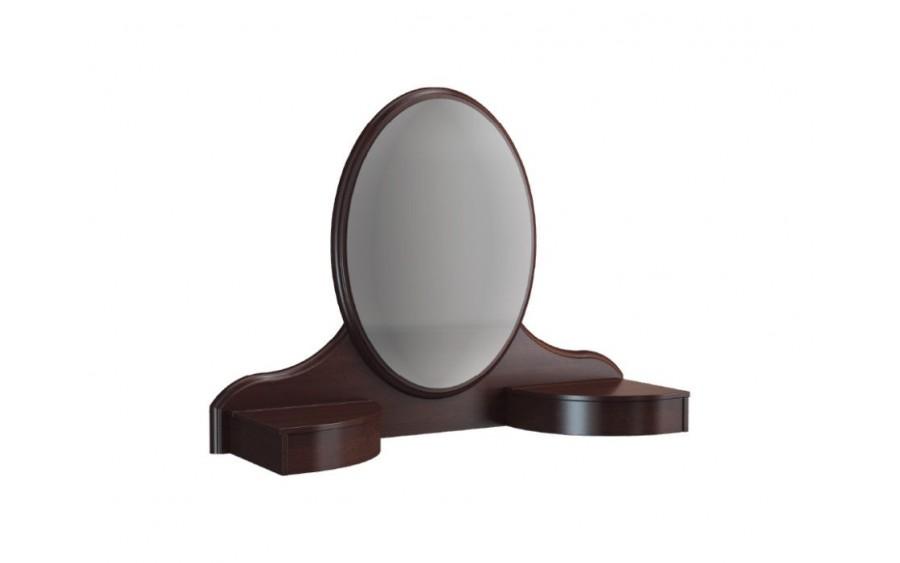 Wiktoria Nadstawka z lustrem